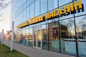 официальный магазин NikonStore